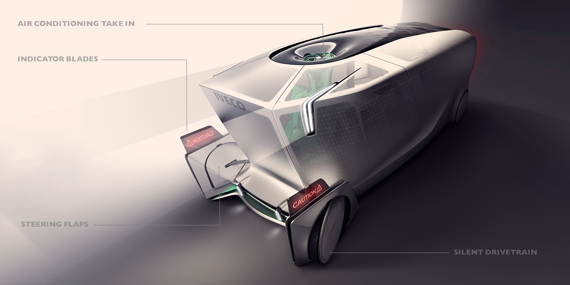 安全高速大巴概念设计