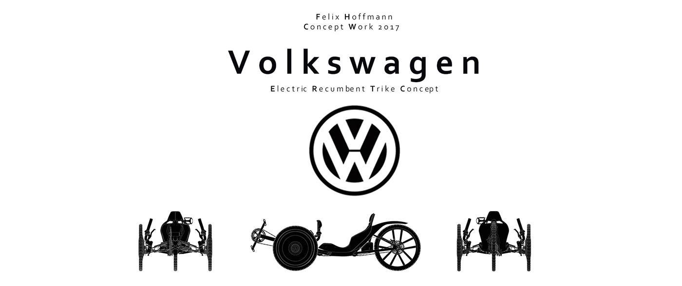 大众卧式电动三轮车概念设计