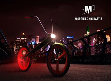 精致电动自行车设计